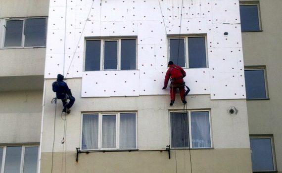 Утепление стен домов и квартир Кривой Рог