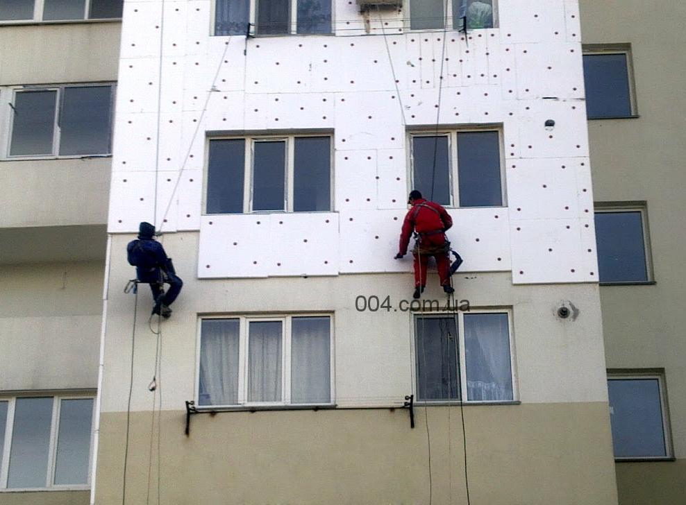 Работы по утеплению фасада здания